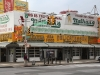 Nathans Hotdog Coney Island